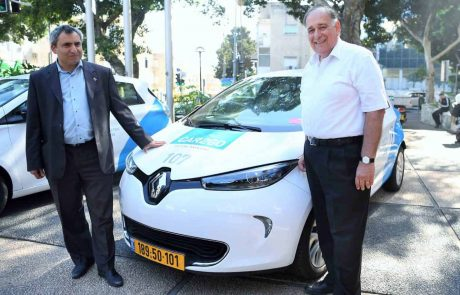 חיפה: הושק פרוייקט הרכב החשמלי השיתופי