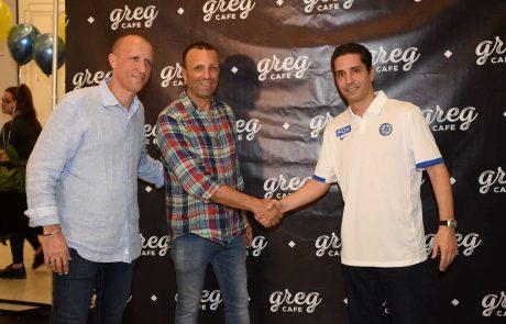 """אירוע חנוכה לקהל : רשת קפה גרג יחד עם שחקני מכבי ת""""א בכדורסל"""