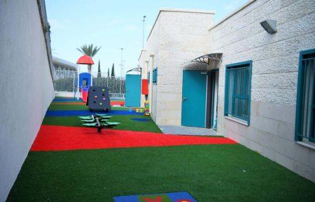 חיפה: שני גני ילדים חדשים ייפתחו השבוע