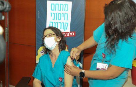 """רמב""""ם מתחסן: מבצע חיסון קורונה לצוותים יצא לדרך"""