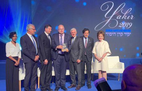 יקיר קרן היסוד: יורגן בולר נשיא השגרירות הנוצרית בישראל