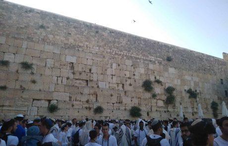 יום ירושלים תפילה חגיגית בכותל