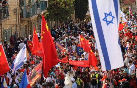 """ירושלים: שלל פעילויות ואירועים בחוה""""מ סוכות לכל המשפחה"""