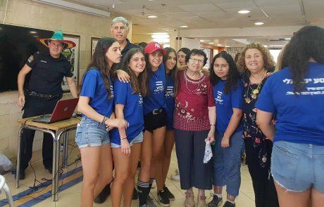 """חוויה לקשישים: ה""""מסע הישראלי"""" ו""""השוטרים הקהילתיים""""…"""