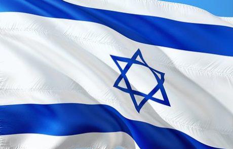 מחר: מצעד ישראל בניו יורק ומצעד הדגלים בירושלים