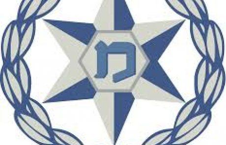 היערכות המשטרה לאירועי יום ירושלים, 'ריקוד הדגלים', טקס ממלכתי בגבעת התחמושת והילולת שמואל הנביא