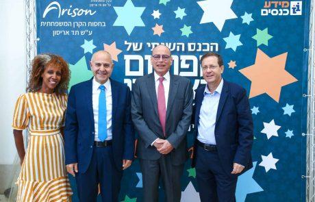 הפורום הציבורי כפרי נוער ופנימיות בישראל: הופכים מינוס לפלוס