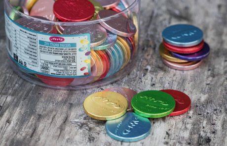 חנוכה: כרמית משיקה: מגוון מארזי מטבעות שוקולד צבעוניים