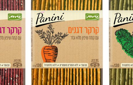 כרמית משיקה: קרקרים אפויים מירקות עם קמח שיפון