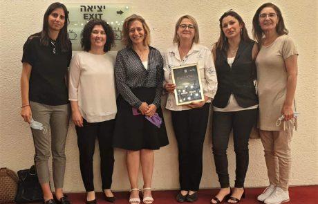 """הוקרה לביה""""ח כרמל בחיפה"""