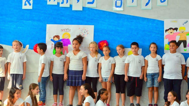 עיריית חיפה: מתחילה ההרשמה לגני הילדים ולכיתות א'