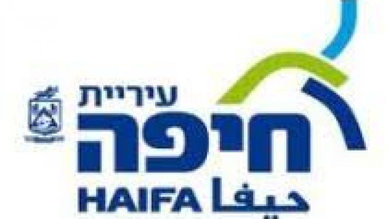 חיפה: כוננות סופה