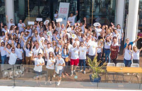 לוריאל ישראל: יום האזרחות הטובה