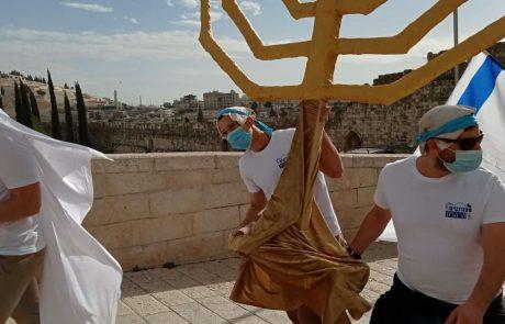 סטודנטים למען הר הבית: מחזירים את המנורה מרומא לישראל