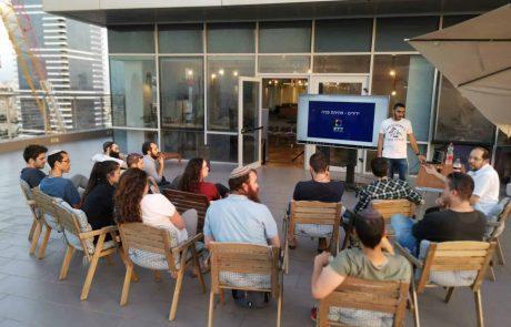 עמותת סטארט-אח פיתחה אפליקציה לארגון ידידים