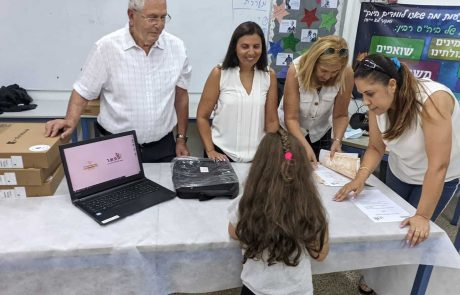 חלוקת מחשבים ניידים Dynabook לתלמידים בנתיבות ובקריית שמונה