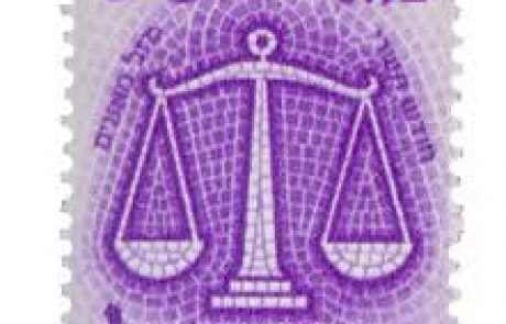 המחוזי חיפה: פסיקת פיצויים על הפרת זכויות יוצרים