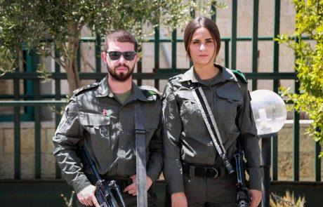 משמר הגבול: הלוחמים והלוחמות מחליפים מדים