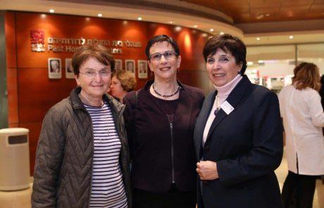 """רמב""""ם: יום השוויון המגדרי 2019- מצדיעים לכוח הנשי באירוע הוקרה"""