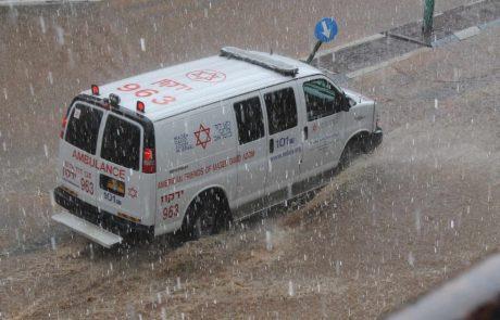 """מד""""א: מזהירים את הציבור מפני הפגיעות האפשריות בעקבות מזג האוויר הקר"""