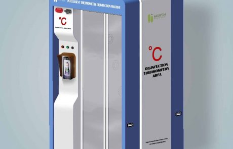 נלחמים בקורונה: מכונה חכמה למדידת חום ולחיטוי