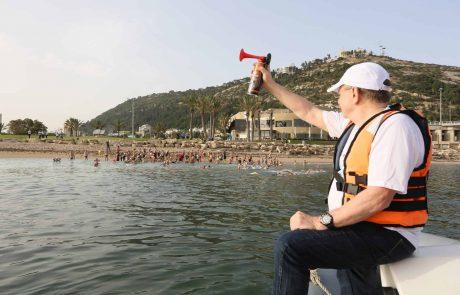 """רמב""""ם חיפה: קפצו למים"""
