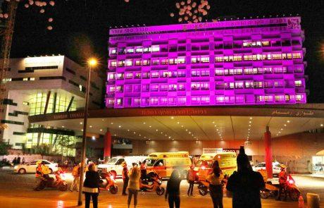 """ביה""""ח רמב""""ם נצבע בוורוד כחלק מקמפיין מודעות לסרטן השד"""