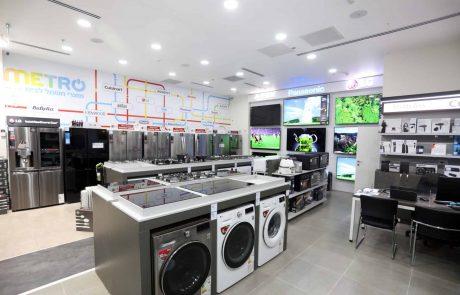 קבוצת ברימאג פותחת את רשת חנויות החשמל והאלקטרוניקה METRO (מטרו)