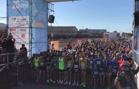 15 אלף רצים במירוץ SAUCONY חיפה ה – 20