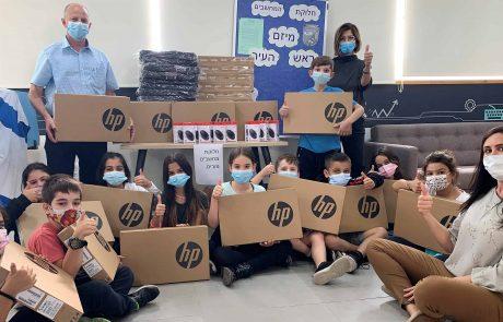 עיריית עפולה תחלק כ-2,000 מחשבים