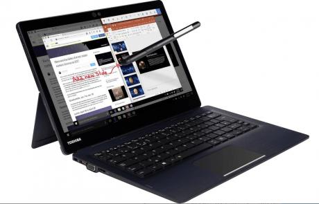 מפעיל זכתה במכרז לאספקת מחשבים ניידים למשרדי הממשלה לשנת 2019