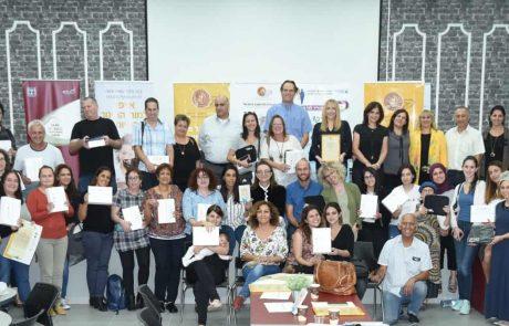 חיפה: מורים בחינוך המיוחד ילמדו ילדים בעלי צרכים מיוחדים בעזרת טאבלטים