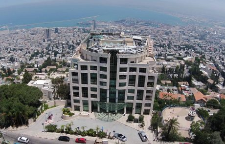 """מנו הולידייס בחרה במלונות דן לנהל את המלון היוקרתי """"מיראבל פלאזה"""" בחיפה"""