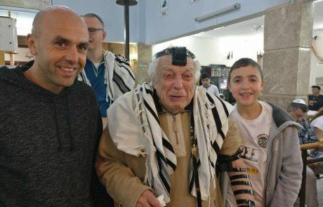 נשר: בר מצווה בגיל 87