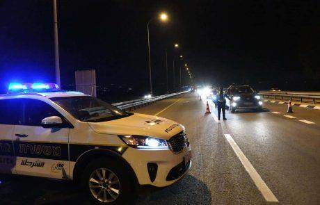 סיכום פעילות המשטרה במחסומים בסוף השבוע