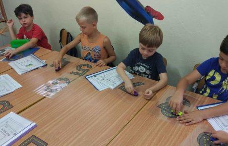ילדי הגנים בחיפה מתכוננים לכיתה א'