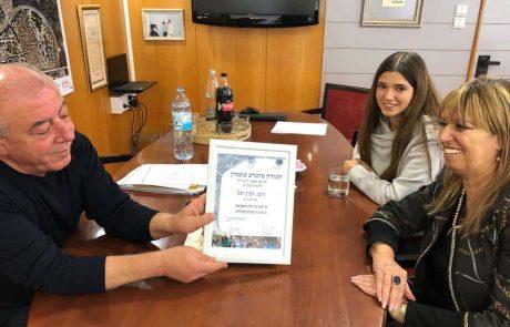 קרית ים: יובל פרץ זכתה בפרס מצוינות חברתית