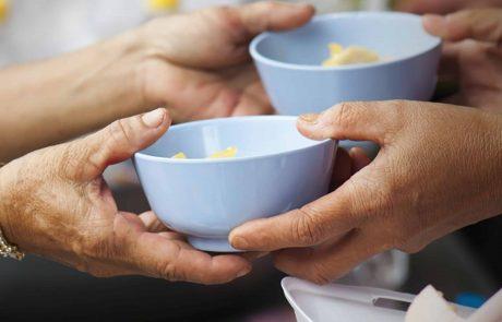 """הרבלייף נוטרישן משיקה יוזמה גלובלית:  """"תזונה לאפס רעב"""""""