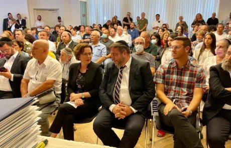 חיפה מוקירה את המתנדבים בתקופת הקורונה