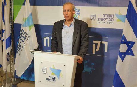 התדרוך של ראש מגן ישראל פרופ' נחמן אש