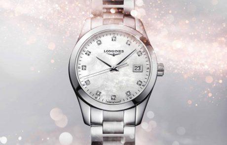 LONGINES משיק לנשים: שעונים איכותיים בשיבוץ יהלומים