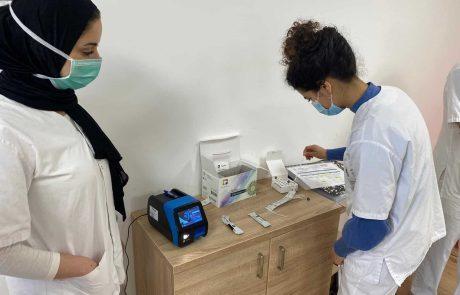 המרכז הרפואי גולדנקייר-דושי בנצרת מצטרף לעידן הבדיקות המהירות