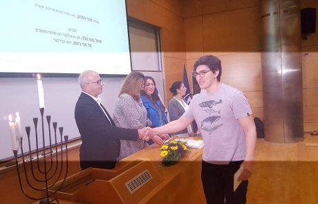 עיריית נשר והטכניון העניקו מלגות ל-90 סטודנטים תושבי נשר