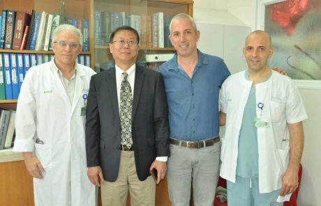 המומחה הסיני ביקר במרכז הרפואי כרמל