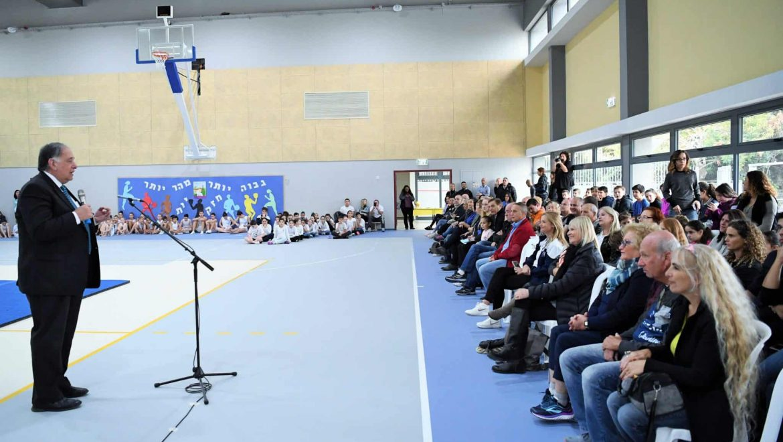 חיפה : אולם ספורט חדש נחנך ברמת אלון