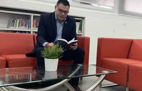 """עיריית צפת מחדשת את מתנ""""ס בלום"""
