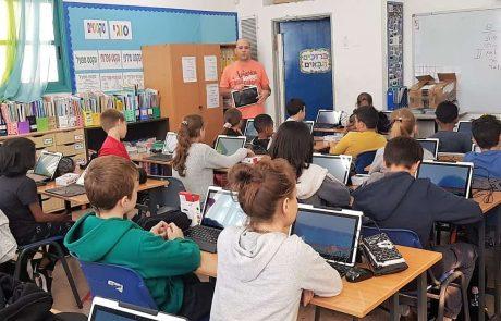 """עפולה: העירייה תחלק כ-1,000 מחשבים בשנת הלימודים תשפ""""א"""