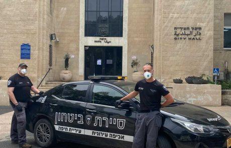 חיפה: ארנק ובו 2,600 שקלים מחפש את בעליו