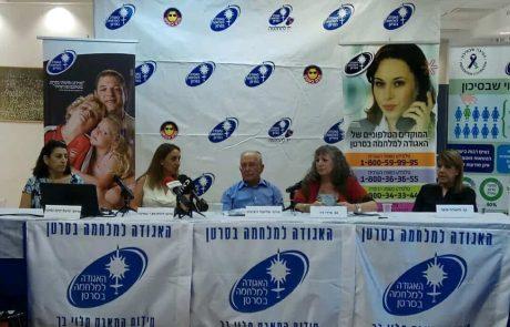 האגודה למלחמה בסרטן:  מצטמצמים הפערים בסוגי הסרטן בין ערבים ליהודים