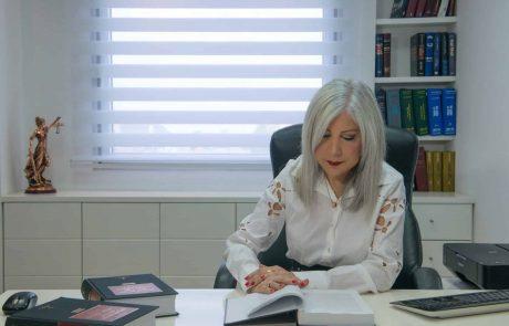 המשולש הלוהט : האישה, הבעל והמזכירה…